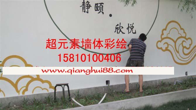墙体彩绘素材|墙体彩绘图案|墙体彩绘效果图|墙绘