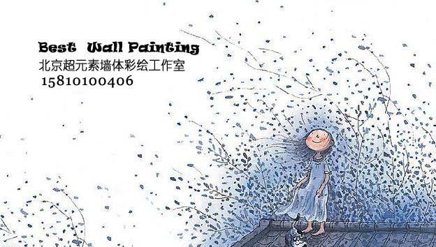 供应幼儿园外墙壁画|幼儿园壁画公司|贴纸墙面彩绘|手绘墙品牌158101