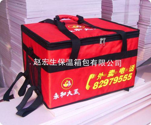 供应 披萨盒饭保温箱 送餐箱