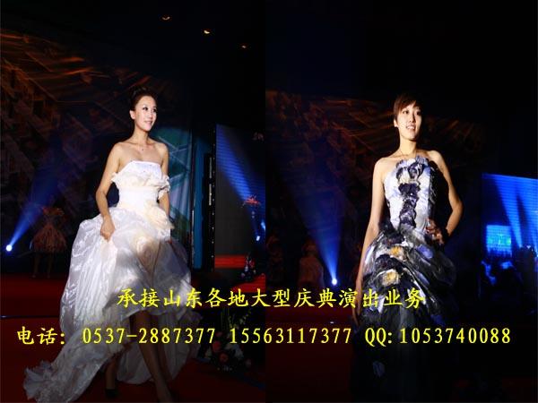 济宁礼仪模特公司
