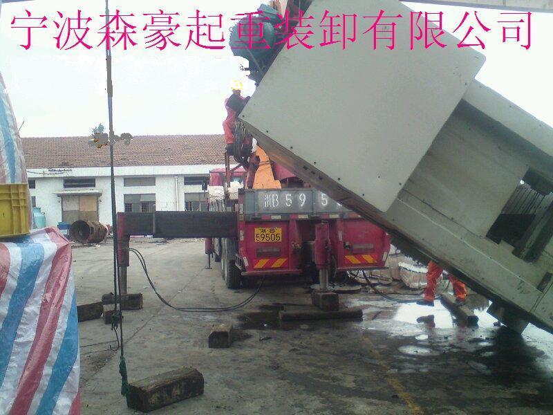 杭州专业大件吊装运输设备吊装工厂搬迁设备装卸设备搬迁设备搬运