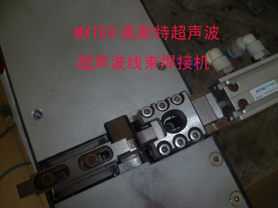 超声波线束焊接机可以使材料的温度效应降到最