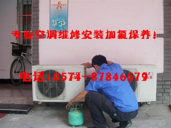 江东老庙维修空调加氟利昂-锦诚明都-万特商务中心