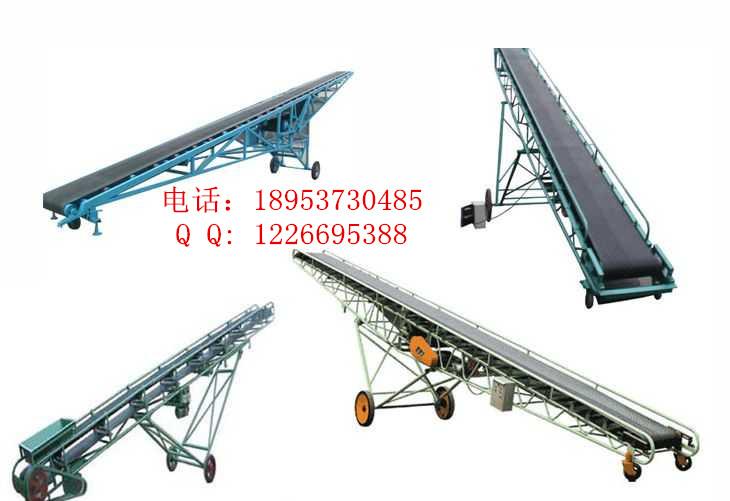 输送机 可移动式皮带伸缩卸车机,运输机图片