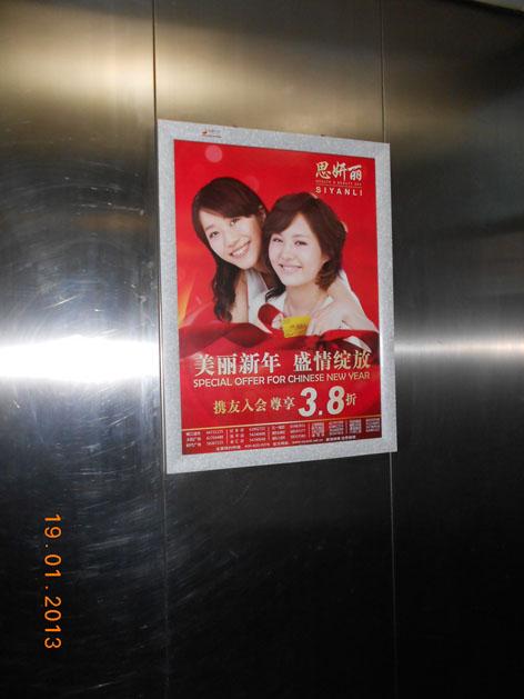 楼宇电梯框架广告,楼宇媒体,社区广告