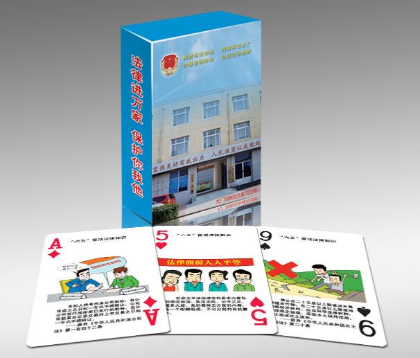 广州扑克牌/广州低价扑克牌/番禺创意扑克牌