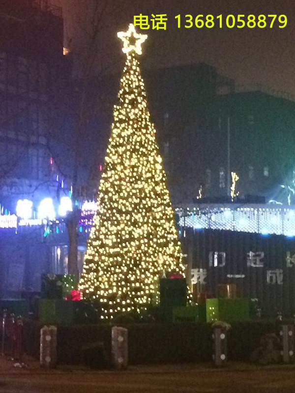供应3-201米大型圣诞树 圣诞节树木灯光亮化 圣诞场景