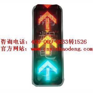 供应人行加倒计时信号灯,红绿灯厂家,交通信号灯厂家图片