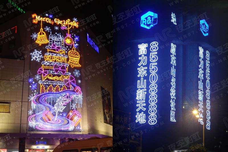 供应商业led灯饰画,室外灯光装饰,led楼盘外墙广告字图片