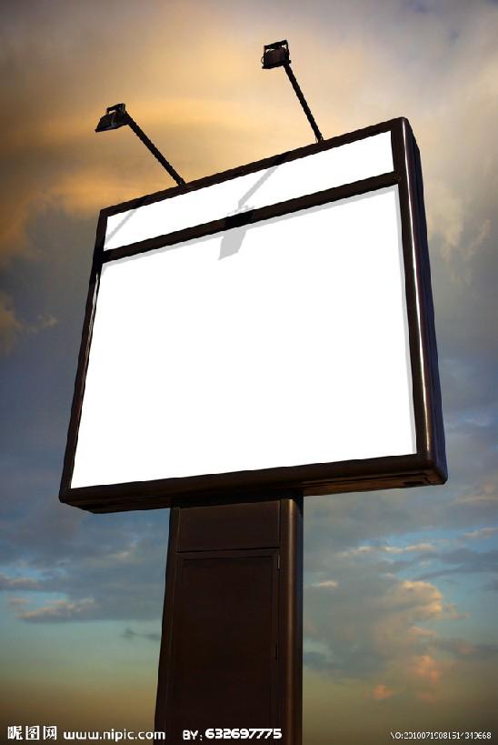 吸塑压克力灯箱,户外大型广告牌,各种金属广告字及标牌的设计,制作