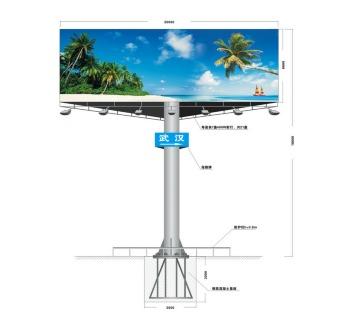 产品介绍一种广告牌因为结构有一根很粗的钢管立柱伸向天空,形状