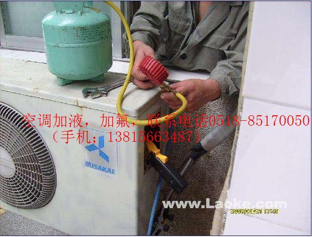 服务项目如下:   家用空调维修:品牌如:三菱,松下,东芝,日立,lg,三星