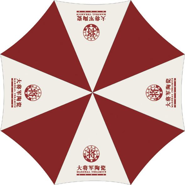 珠海定制雨伞印logo_珠海云扬贸易有限公司