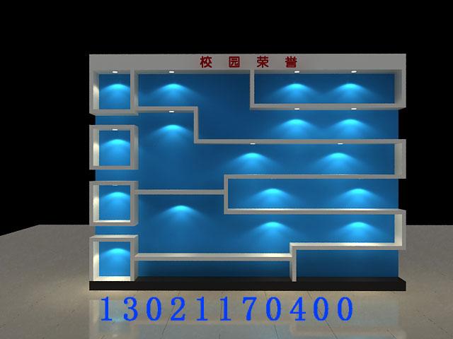 北京艺诚中兴展柜公司全方位地为客户提供服务。 产品类别:证书展柜奖章展柜 规格尺寸:根据客户要求定做 多种颜色、款式、尺寸可供选择。可以根据用户要求设计定做。 材质:木质、玻璃、亚克力、写真、有机板、LED灯、不锈钢 工艺:主要是用环保型密度板材定制成型,表面常规贴防火板,高档可以烤漆 适用:古董,历史文物等产品的展示 免费送货上门,负责安装,维修。保修一年,保修期免费维修,零部件不收费。 该系列产品采用优质的材料,实木烤漆/喷漆/三聚氢氨/大芯板系列,高级防火板 ,不锈钢,玻璃等。 1.