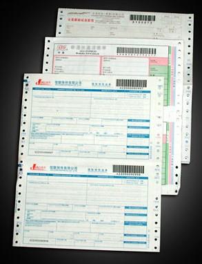 配页快递单印刷,物流单印刷,物流提单印刷,货运单印刷,海运单印刷