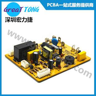 供应电路板pcb制板