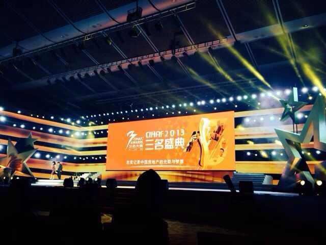 天津舞台搭天津建展览展示天津设备租赁天津公关策划天津礼仪庆典图片
