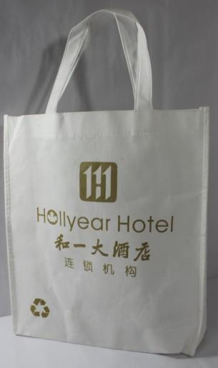 供应永州购物袋采购|湘潭订购环保袋|怀化环保袋设计