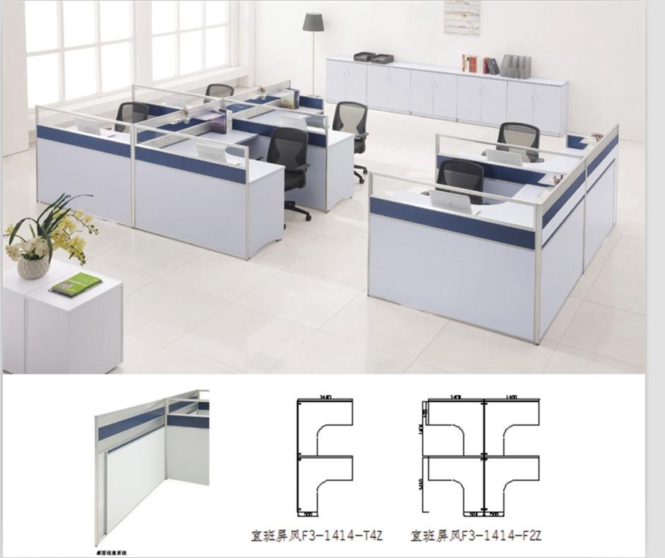 深圳办公室家具报价南山办公室屏风批发南山办公室桌椅订做