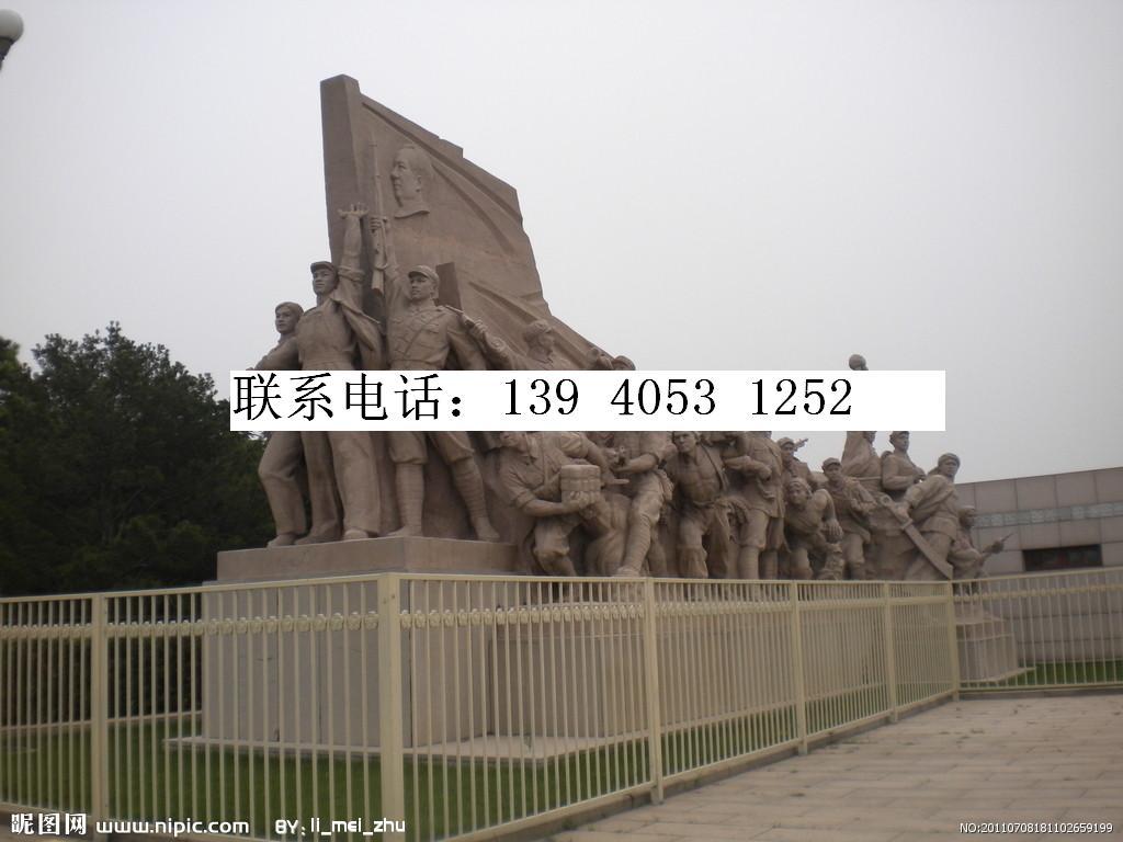 秦皇岛学校雕塑公园雕塑设计制作公司13940531252雕塑