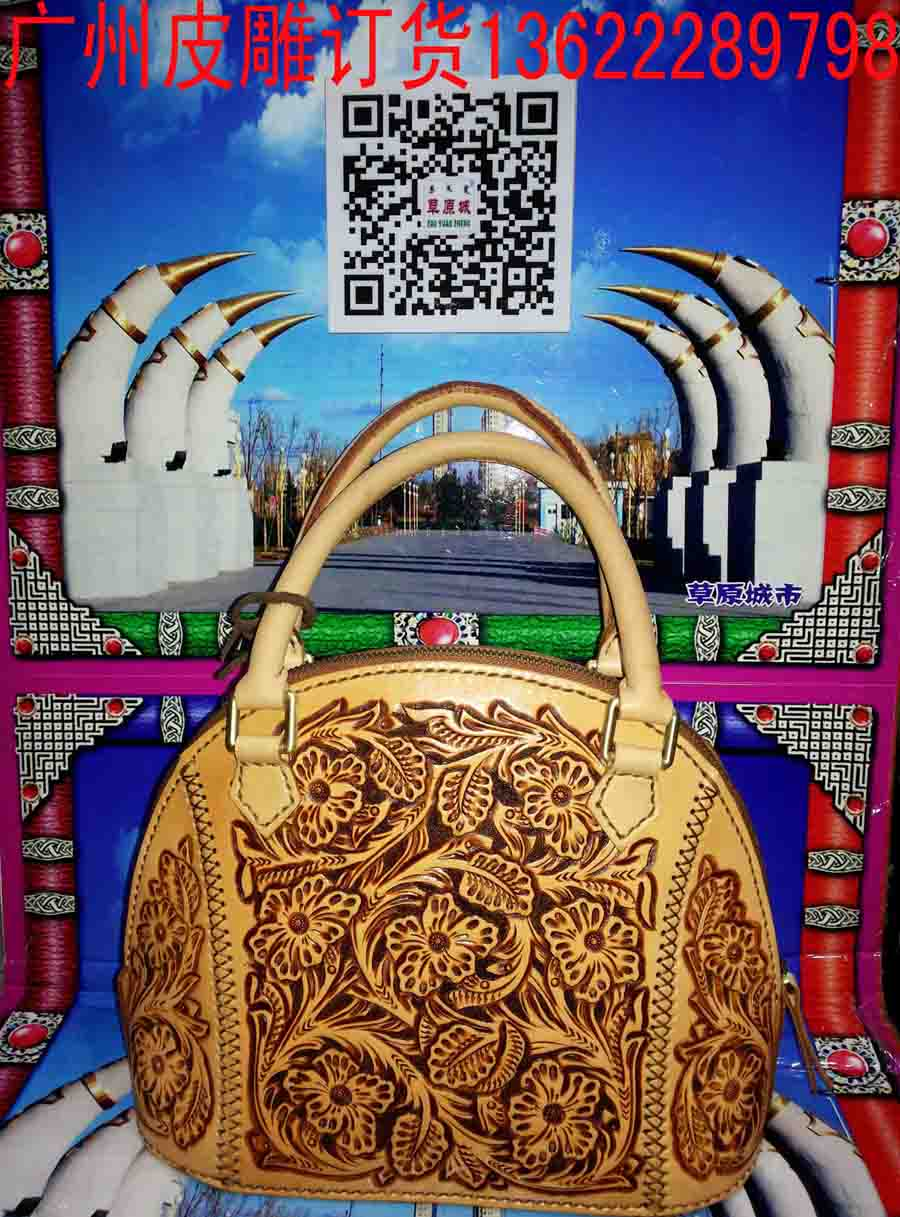 供应广州哪里有手工皮雕包包蒙古族工艺品卖