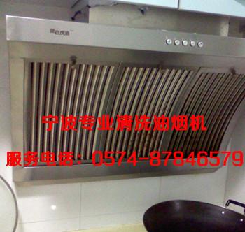 小心厨房油烟引发癌症须经常清洗油烟机
