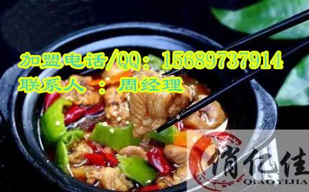 衡水黄焖鸡米饭怎么加盟?正宗黄焖鸡米饭加盟哪个品牌