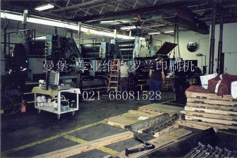 供应罗兰印刷机维修-曼堡印刷机械(上海)有限公司