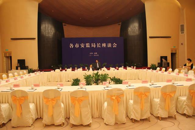 一,苏州阳澄湖维景国际度假酒店会议厅介绍
