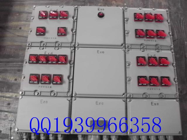 bxd防爆动力配电箱_防爆配电箱实物图