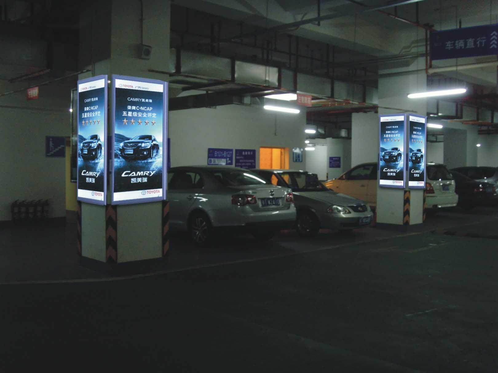 成都东站停车场
