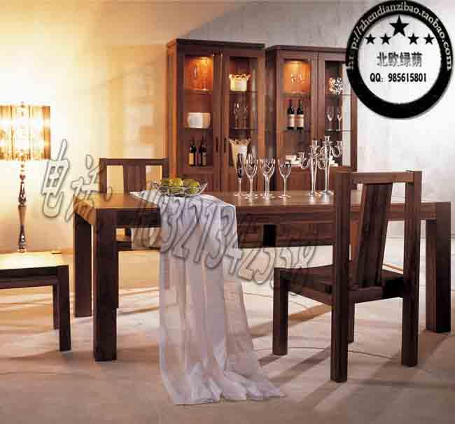 供应黑胡桃餐桌一桌六椅-北欧绿荫实木家具有限公司