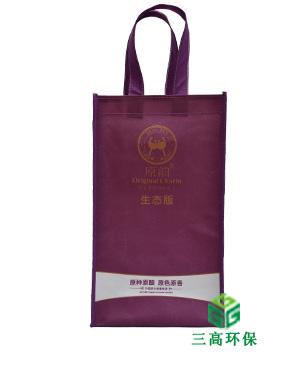 包装 包装设计 购物纸袋 纸袋 305_365