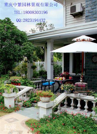 重庆庭院屋顶花园别墅景观园林景观规划设计以及施工