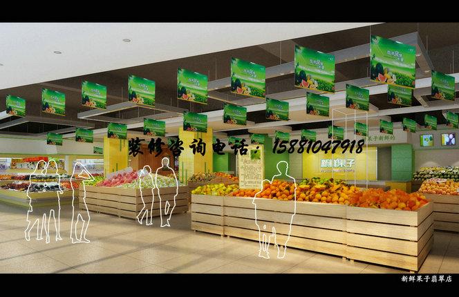 水果超市的装修比较好,水果分隔排列整齐能够吸引人,水果标价牌上标明