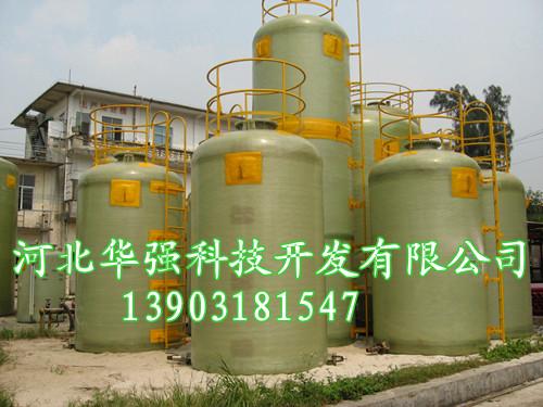机械缠绕玻璃钢容器可以通过改变树脂系统或采用不