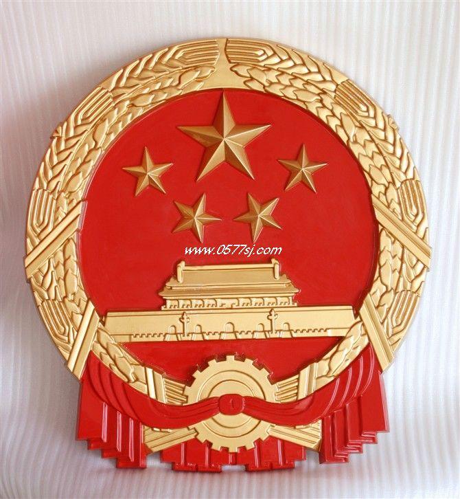 中国法院院徽矢量图