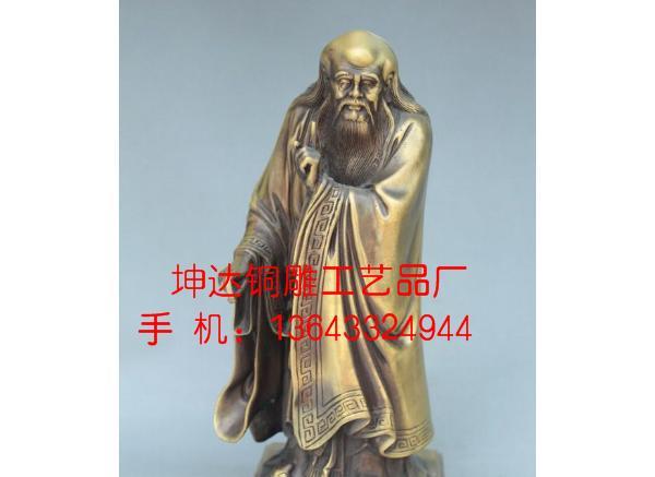 供应山水浮雕 供应鲁迅铜像 供应历史人物雕塑 供应动物浮雕 供应弥勒