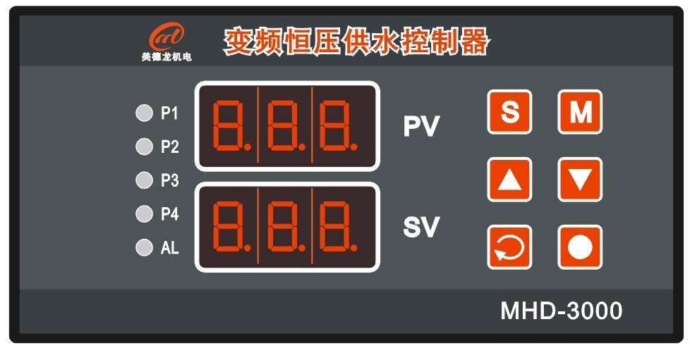 应变频恒压供水控制器,湖北变频恒压供水控制器,变频供水控制器