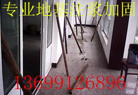 北京金宇钢结构加固-北京威达立体改造加固公不织布结构玩偶图纸图片