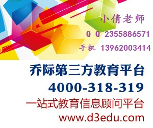 苏州吴江网络教育大专学习简单毕业容易