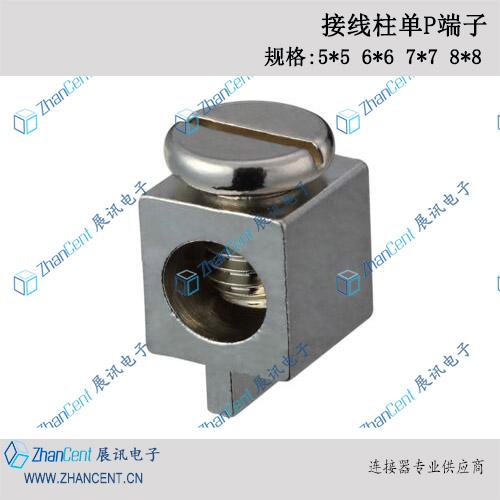 LED电源接线铜端子 铜柱 接线端子