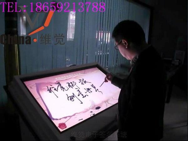 供应厦门签到活动会议签到签名嘉宾签名题词婚礼庆典租赁厦门维觉图片