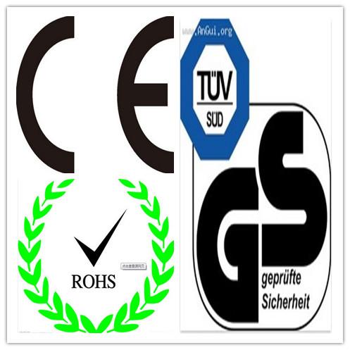 LED投光灯IP认证EPS应急电源IP认证草地灯IP测试