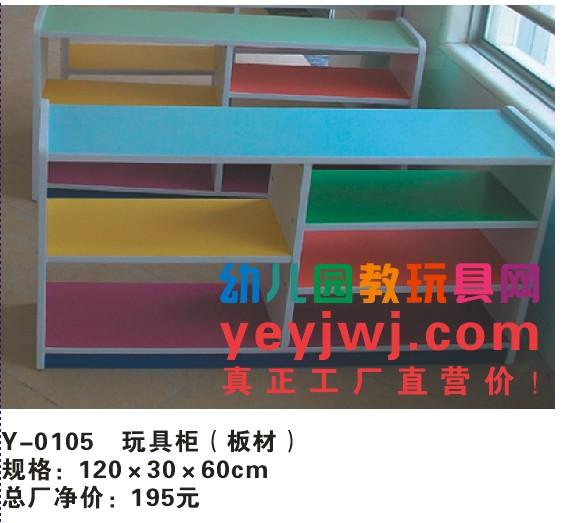 儿童diy手工产品批发,重庆纸黏土创意泥批发,重庆幼儿园玩具,重庆幼儿