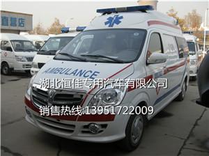 福田蒙派克120救护车高清图片