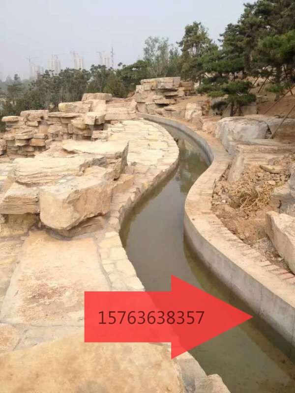 供应假山石,驳岸石,泰山石,千层石,龟纹石等园林石15763638357