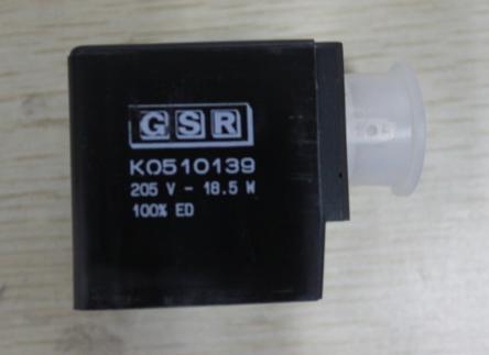 供应德国gsr电磁阀 先导阀 高温阀 线圈图片