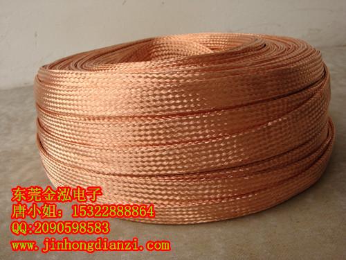 商业机会 电工电气 电线电缆 >> 金泓 接地编织铜带 编制铜带 铜编织