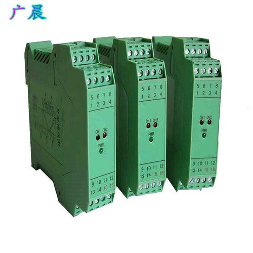供应隔离安全栅-苏州广晨仪器仪表有限公司